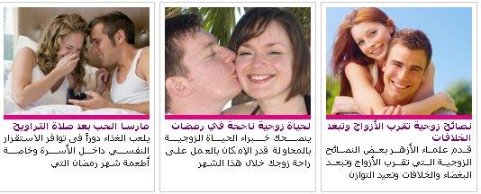 يقلقهم الجنس العربي أكثر من اي شئ