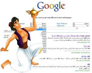 http://layan.us/google/