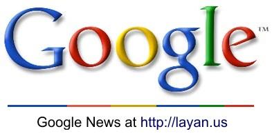 google غوغل جوجل قوقل